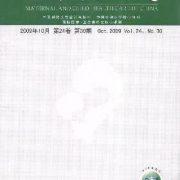 Acupuncture-Pregnancy-279