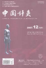 Acupuncture-Pregnancy-285