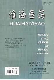 Acupuncture-Pregnancy-312