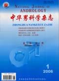 Acupuncture-Pregnancy-361