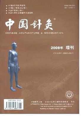 Acupuncture-Pregnancy-371